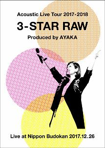 Acoustic Live Tour 2017-2018 ~3-STAR RAW~
