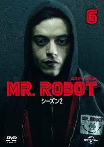 MR.ROBOT/ミスター・ロボット シーズン2