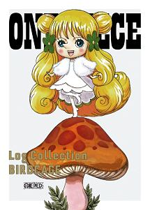 "ONE PIECE Log Collection ""BIRDCAGE"""