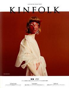 KINFOLK JAPAN EDITION