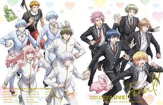 杉田智和『美男高校地球防衛部LOVE!FINAL!』