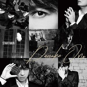 STARTRAIN(DVD付)