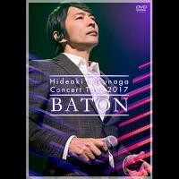 Concert Tour 2017 BATON