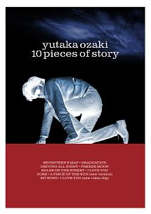 10 Pieces Of Story