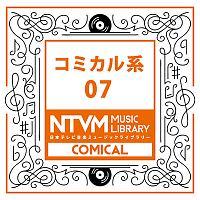 Neru feat.鏡音リン『日本テレビ音楽 ミュージックライブラリー ~コミカル系 07』
