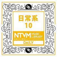 Neru feat.鏡音リン『日本テレビ音楽 ミュージックライブラリー ~日常系 10』