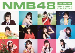 NMB48 CALENDAR for BOYS 2018-2019