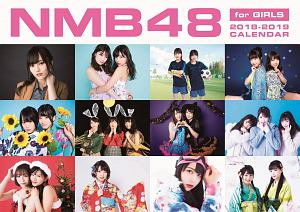 NMB48 CALENDAR for GIRLS 2018-2019