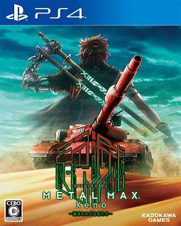 METAL MAX Xeno(メタルマックス ゼノ)
