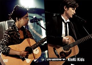 MTV Unplugged: KinKi Kids