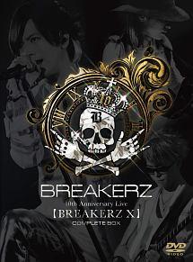 BREAKERZ デビュー10周年記念ライブ 【BREAKERZ X】