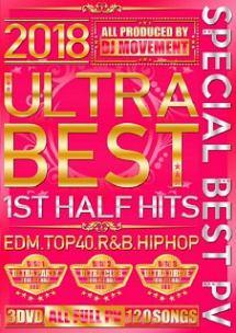 2018 ULTRA BEST 1ST HALF HITS