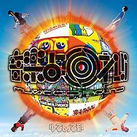 音楽よ回れ!! MUSIC GO ROUND ~ゆるベスト!~
