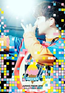 """JUNHO(From 2PM) Solo Tour 2017 """"2017 S/S"""""""