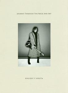 SUGIZO『JOURNEY THROUGH THE ROCK AND ART SUGIZO×SUKITA』