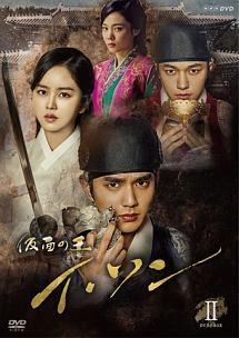 キム・ソヒョン[1999]『仮面の王 イ・ソン』