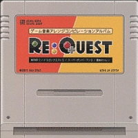MARETU『Re: Quest』