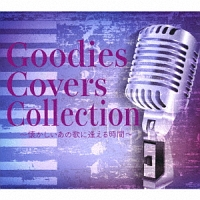 Goodies Covers Collection