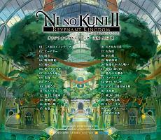 ピノキオP『二ノ国II レヴァナントキングダム オリジナルサウンドトラック』