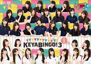KEYABINGO!3 Vol.1