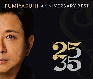 "FUMIYA FUJII ANNIVERSARY BEST ""25/35"" R盤"