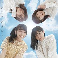 AKB48『未定』