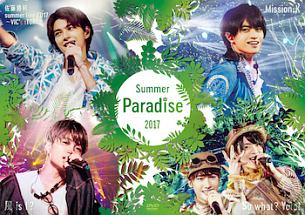 KAY『Summer Paradise 2017』