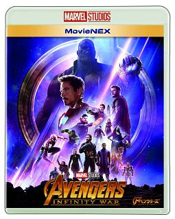 アベンジャーズ/インフィニティ・ウォー MovieNEX(Blu-ray&DVD)