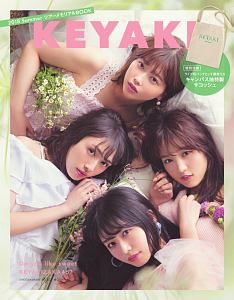 KEYAKI~2018 Summer ツアーメモリアルBOOK~