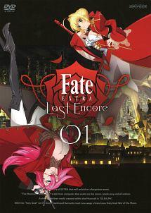 Fate/EXTRA Last Encore