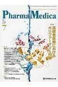 Pharma Medica