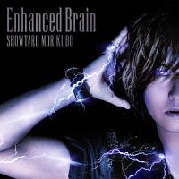 Enhanced Brain