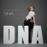 倖田來未『DNA』