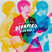 PICK POP! J-Hits Acoustic Covers