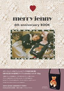 merry jenny 6th anniversary BOOK