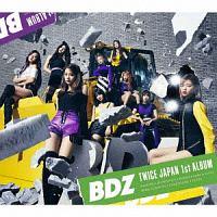 BDZ(A)(DVD付)[初回限定版]