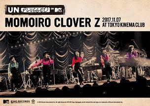 MTV Unplugged:Momoiro Clover Z LIVE