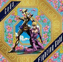 TVアニメ「ジョジョの奇妙な冒険 黄金の風」オープニングテーマ Fighting Gold