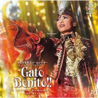 宝塚歌劇 雪組公演・実況 ショー・パッショナブル『Gato Bonito!!』~ガート・ボニート、美しい猫のような男~