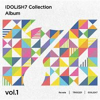 アイドリッシュセブン Collection Album vol.1