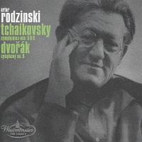 チャイコフスキー:交響曲第5番ホ短調