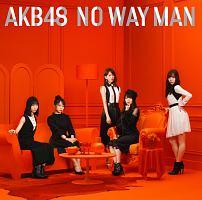 NO WAY MAN(A)