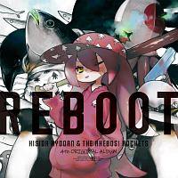 REBOOT(アーティスト盤)(BD付)
