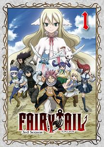 FAIRY TAIL -3rd Season-Vol.1