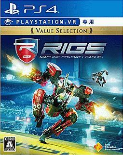 RIGS Machine Combat League Value Selection