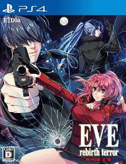 EVE rebirth terror <初回限定版>