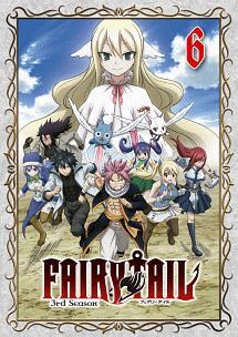 FAIRY TAIL -3rd Season-Vol.6