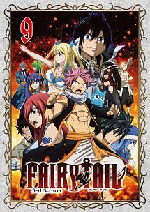 FAIRY TAIL -3rd Season-Vol.9
