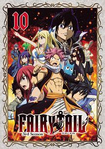 FAIRY TAIL -3rd Season-Vol.10