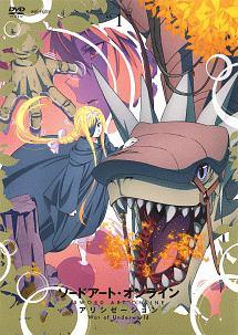 ソードアート・オンライン アリシゼーション War of Underworld1